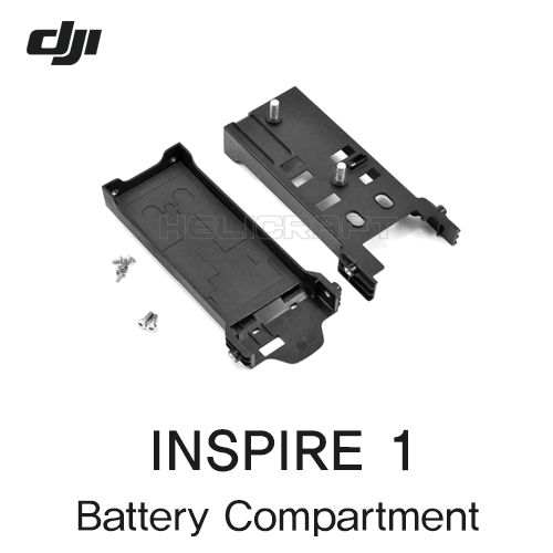 [입고완료][DJI] 인스파이어1 part 36 Battery Compartment