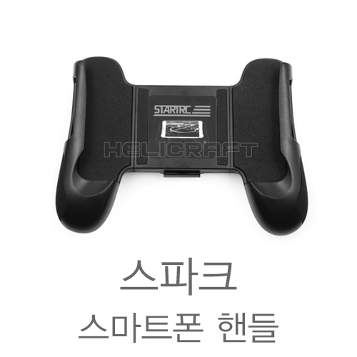 [예약판매][DJI] 매빅&스파크 스마트폰 핸들(Iphone/Ipad/Andrews) | WIFI Drone Transmtter Controller Handle Phone Holder For DJI Mavic Pro Spark