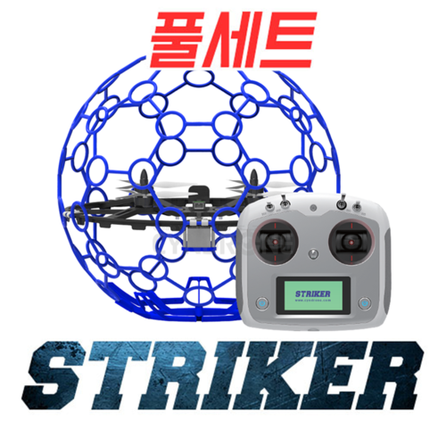 [CYNDRONE] STRIKER RTF 블루 (Ready to Fly) | 스트라이커