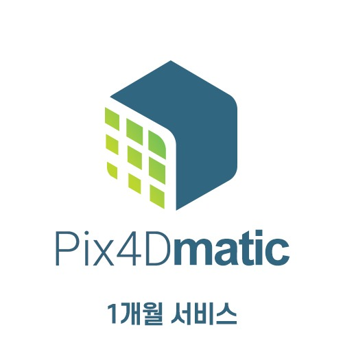 [Pix4D] Pix4Dmatic Monthly | 1개월 서비스 헬셀