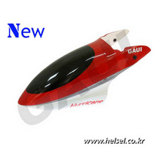 [203169]H200 FRP Painted Canopy(Red) )