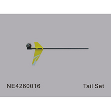 (솔로프로)Tail Set (Yellow) (NE4260016) - upgrade