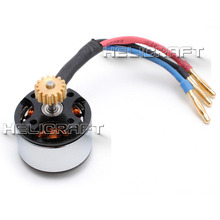 [Black Hawk] Brushless motor set (NE480100)