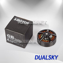 [DUALSKY] XM7015GB-SS Motor (DD Gimbal/RED/EPIC용) - 추천!
