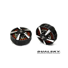 [DUALSKY] XM7010MR-6.5 Motor SS Type (28Pole/380KV)