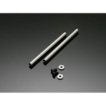 Archon Feathering Shaft(2pcs)